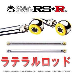【国内在庫】 RSR ラテラルロッド LTT0001B トヨタ エスティマ TCR20W (4WD) 6/8~11 TCR20W/12 ラテラルロッド LTT0001B ローダウン RS-R ダウン幅に合わせて自由に、簡単にベストなポジション, 財布バッグ屋:c8b2ec9e --- akadmusic.ir