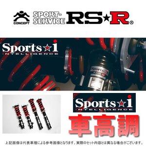 【特別セール品】 車高調 RS-R トヨタ トヨタ クレスタ JZX90 (FR) (FR) JZX90 4/10~8/9 Sports☆i NSPT141M 送料無料 Sports☆i, DOLPHINMAGIC:c16c2789 --- sameerescorts.com