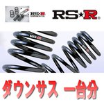 RSR RS-R ダウンサス トヨタ ヴェルファイア AGH35W 30/1~ 4WD RS★R DOWN T945W 一台分 RS-R ローダウン サス