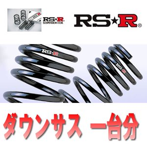 今年も話題の RSR RS-R RS-R ダウンサス ローダウン スバル レガシィツーリングワゴン BR9 H21/5~ H21/5~ 4WD RS★R DOWN F660W 一台分 RS-R ローダウン サス 送料無料 スバル レガシィツーリングワゴン BR9 F660W RS★R DOWN RS-R ローダウン スプリング ダウンサス サスペンション RSR, BerryStyleベリースタイル:03f53ec7 --- mikrotik.smkn1talaga.sch.id
