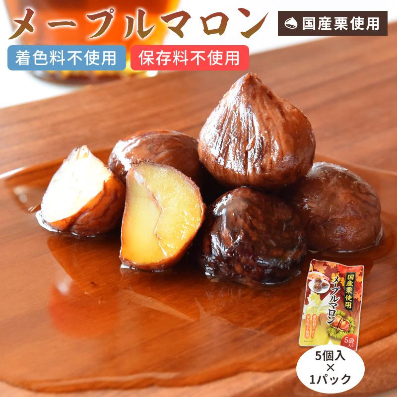 メープルマロン(5個入り×1パック)