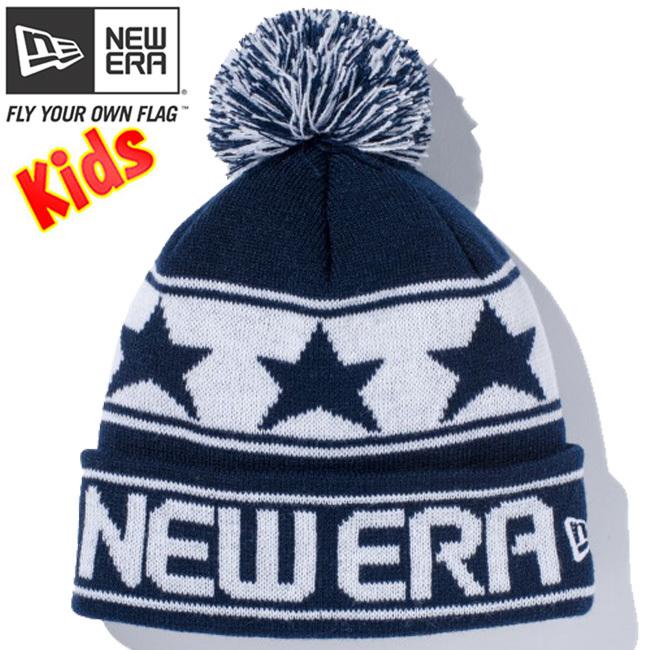 ニューエラ キッズニットキャップ ポンポンニット スターライン ネイビー ホワイト スノーホワイト New Era Kids Knit Cap Pom-Pon Knit Star Line Navy White Snow White