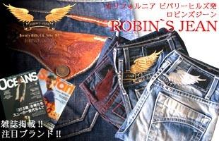 ROBIN'S JEAN・ロビンズジーン
