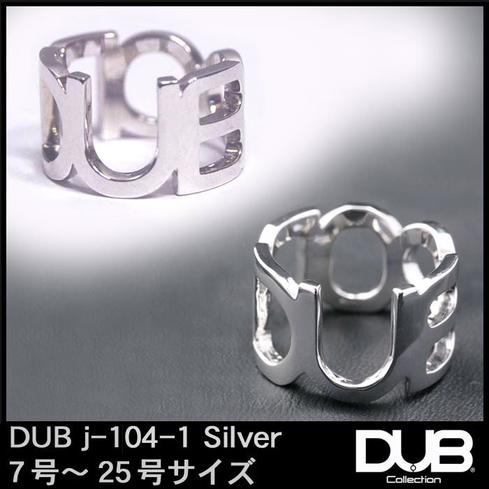 DUB Collection j104,1 ロゴ シルバー リング RING ダブジュエリー シルバーアクセサ.