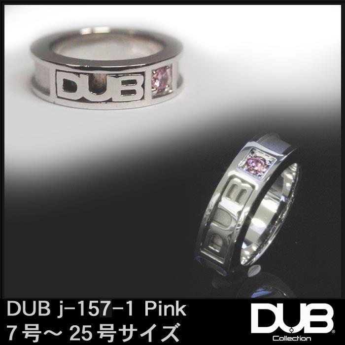 DUB Collection j157,1 ピンク シルバー リング RING ダブジュエリー シルバーアクセ.