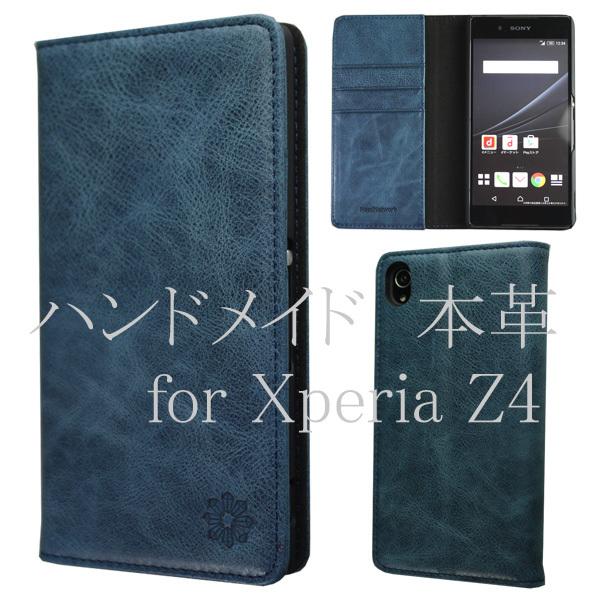 13efecf636 Xperia エクスペリア Z4 ケース カバー 手帳型 本... NeedNetwork【ポンパレモール】