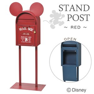 【超歓迎された】 ポスト 郵便受け スタンド スタンドポスト 置き型ポスト おしゃれ 郵便ポスト 南京錠付き メール ボックス スタンドタイプ ポスト 組立式 工事不要 スチール ディズニー ヴィンテージミッキー レッド アルファベット 数字 文字シール付き Disney, 西多摩郡 acdd1ed8