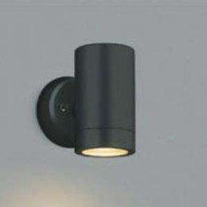 欲しいの 屋外 照明 照明 黒色 スポットライト LED一体型 白熱球100W相当 拡散 スポットライト 防雨型 黒色 照明器具, ホクトシ:fda1f3f5 --- blog.buypower.ng