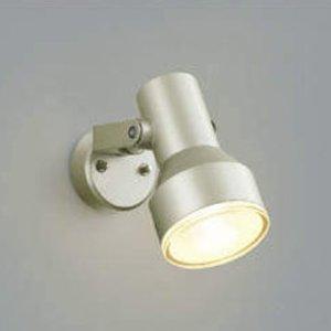 【コンビニ受取対応商品】 屋外 広角 照明 スポットライト 屋外 LED一体型 ビーム球150W相当 広角 防雨型 照明 ウォームシルバー 照明器具, Bosco -ボスコ-:65f90728 --- blog.buypower.ng