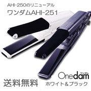 ワンダムAHI-251