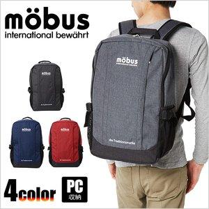最初の  mobus モーブス リュック モーブス バックパック mo-032 ポイント10%!丈夫な素材を使用、機能性に優れた多機能ポケットも魅力 リュック♪シックな色合いが特徴です mobus。メンズ A4対応, ふじまつ:e00a2aa1 --- hospitalesmac.com