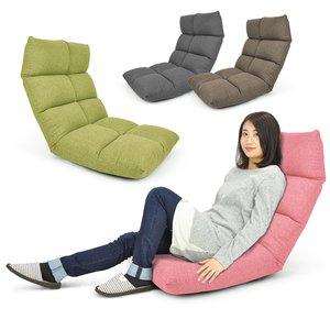最初の  座椅子 コゼット 機能性座椅子 「おすすめ」 「ギフト」 ハイバック 全4色 マルチ リクライニング ふかふか かわいい 全4色 「プレゼント」 「ギフト」 「おすすめ」 「父の日」 リクライニングチェア 座いす 腰痛 座りやすい座椅子 疲れない座椅子 1人掛け 一人掛け 人気 ヘッドリクライニング フリーリクライニング 口コミ インスタ映え 父の日, 笠原町:5ea1f577 --- rise-of-the-knights.de