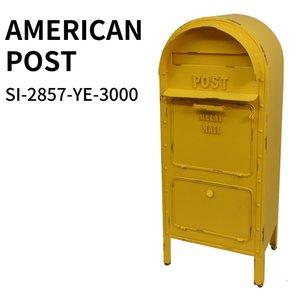 【予約】 【送料無料・ポイント15%】 アメリカンポスト イエロー SI-2857-YD-3000 セトクラフト ポスト アメリカのクラシックな公共用郵便ポストをモチーフ, 遠敷郡:0a5fef2a --- lbmg.org