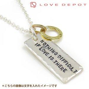 絶対一番安い LOVE DEPOT(ラヴディーポ) 真鍮/DPN01シリーズ LOVE メンズ・レディース ネックレス ネックレス シルバー950(チェーン/シルバー925) 真鍮 DPN01-002A 文字入れ無料!チェーンは7種類の豊富な長さから選定可能です。, sisnext:28be3357 --- fukuoka-heisei.gr.jp