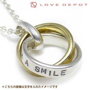 衝撃特価 送料無料! LOVE LOVE DEPOT(ラヴディーポ)/DPN01シリーズ 真鍮 メンズ ネックレス・レディース ネックレス シルバー950(チェーン/シルバー925) 真鍮 DPN01-006A 文字入れ無料!チェーンは7種類の豊富な長さから選定可能です。, ICE CRYSTAL ドレス ダウンコート:18881c59 --- peggyhou.com