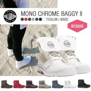 最新作 PALLADIUM パラディウム バギー 2 2 MONO CHROME BAGGY パラディウム BAGGY II ブーツ シューズ 73227 PALLADIUMのバギーから新作が登場!, 七城町:2553ba99 --- pyme.pe