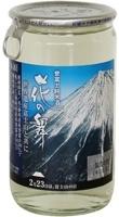 花の舞 誉富士純米吟醸カップ180ml