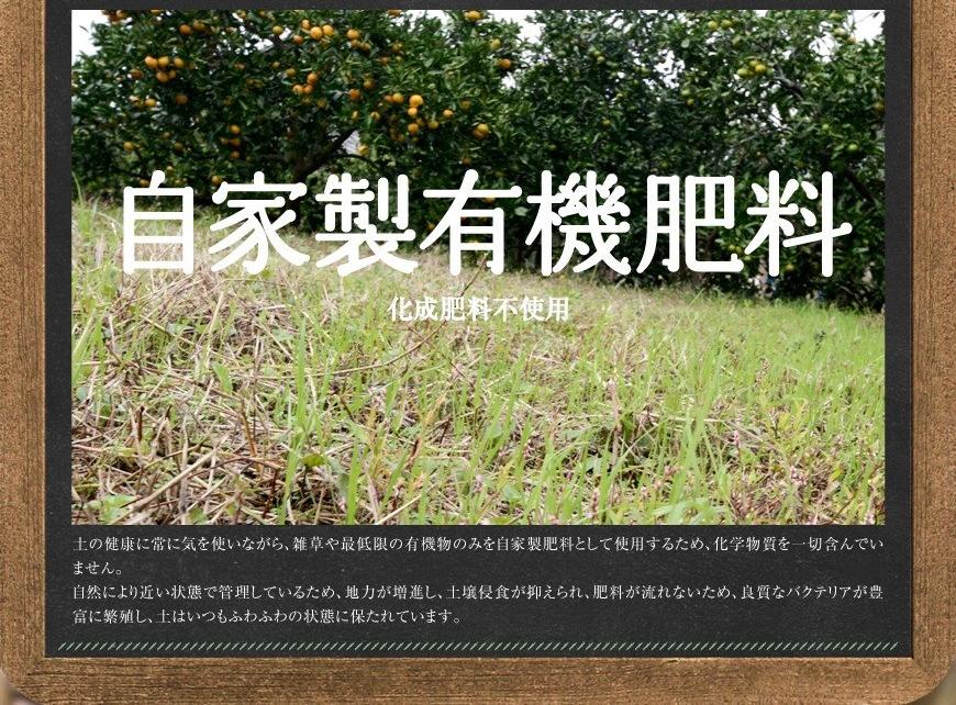 自然製有機肥料