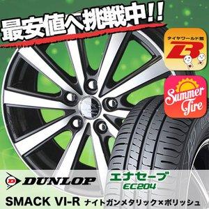 新作 195/70R15 92S ダンロップ エナセーブ EC204 SMACK VIR サマータイヤホイール4本セット, アサヒカルピスウェルネスショップ c591c3bd