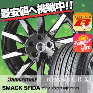 【お取り寄せ】 215/60R16 95V ブリヂストン レグノ GR クロスアイ SMACK SFIDA サマータイヤホイール4本セット, TBSショッピング 4143f95e