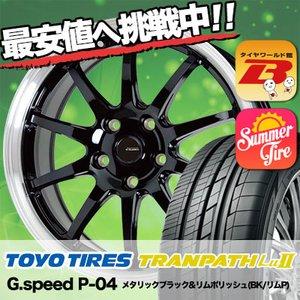 品多く 215/60R17 96V トーヨー タイヤ トランパス トランパス タイヤ Lu2 G.speed P-04 215/60R17 サマータイヤホイール4本セット TOYO TIRES TRANPATH Lu2 17インチ, arcole(アルコレ):0a2993e5 --- mashyaneh.org