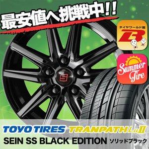 品質満点 225/55R18 98V トーヨー タイヤ トランパス Lu2 SEIN SS BLACK EDITION サマータイヤホイール4本セット, 【セール】 9c27eded