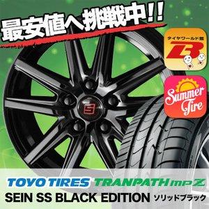 大流行中! 215/55R17 94V トーヨー タイヤ トランパス mpZ SEIN SS BLACK EDITION サマータイヤホイール4本セット, オーティン 940378be