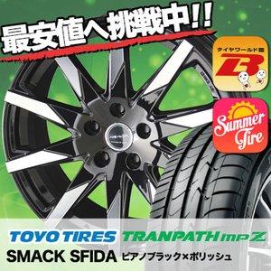訳あり 215/65R16 98H TOYO TIRES トーヨー タイヤ TRANPATH mpZ トランパス mpZ SMACK SFIDA スマック スフィーダ サマータイヤホイール4本セット, free style d9535854