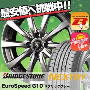 最終決算 185/60R15 84H BRIDGESTONE ブリヂストン NEXTRY ネクストリー Euro Speed G10 ユーロスピード G10 サマータイヤホイール4本セット, プラチナSHOP 05818d11