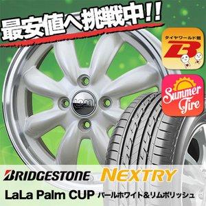 日本最大の 165/50R15 73V ブリヂストン ネクストリー LaLa Palm CUP サマータイヤホイール4本セット, ハイアールストア 0751d1ac