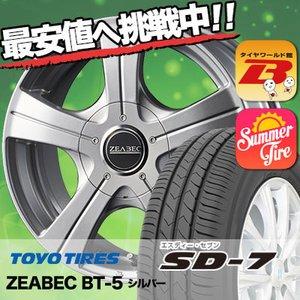 贈り物 175 ZEABEC/70R14 84S トーヨー トーヨー タイヤ エスディーセブン BT-5 ZEABEC BT-5 サマータイヤホイール4本セット TOYO TIRES SD-7 14インチ, news-selection:4c293df4 --- affiliatehacking.eu.org
