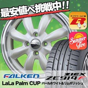 【本物保証】 195/50R16 84V ファルケン ジークス ZE914F LaLa Palm CUP サマータイヤホイール4本セット, One case d6cc14ab