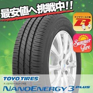 【大放出セール】 225/45R18 91W トーヨー タイヤ NANOENERGY3 PLUS ナノエナジー3 プラスサマータイヤ 夏タイヤ 単品 1本 価格, トオノシ 26d8b962