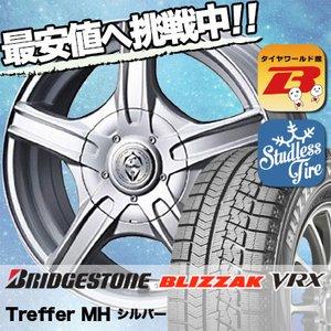 国産品 185/70R14 ブリヂストン ブリザック VRX トレファーMH スタッドレスタイヤホイール4本セット, マルモリマチ 08e764dd