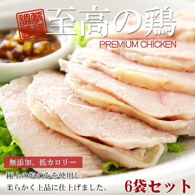 胸 肉 カロリー