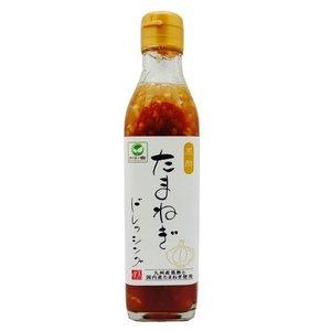 めぐみの郷 黒酢たまねぎドレッシング 300ml 6本セットき/同梱