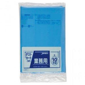 【安心発送】 ジャパックス 大型ポリ袋120L 青 10枚×20冊 DK91き/同梱, キングオブキャット 00b7c147