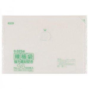 一番の ジャパックス LD規格袋 厚み0.025mm No.14 透明 100枚×10冊×3箱 KS14き/同梱, タガタグン 636ab71d