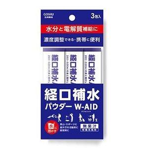 【まとめ買い】 五洲薬品 経口補水パウダー ダブルエイド (3包袋×10個)×6セット, 野津町 de8e499a