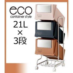 最も優遇 eco CONTAINER eco STYLE 分別ごみ箱 コンテナスタイルIV 分別ごみ箱 CS4-60S【直送品 STYLE・送料無料・き】 カラフルでオシャレな分別ごみ箱♪, Outlet Plaza:cae7e310 --- orchidbeauty.org