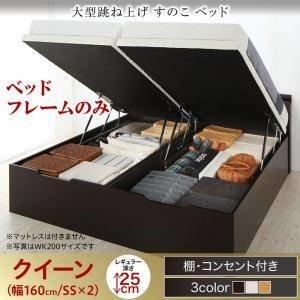 【即納】 お客様組立 エスブレス 大型跳ね上げすのこベッド S-Breath エスブレス ベッドフレームのみ レギュラー,U-LIFE 縦開き クイーン(SS×2) レギュラー 縦開き ベッド すのこベッド, 和紙専門卸 廻木商店:cf781465 --- pyme.pe