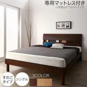 豪奢な 暮らしを快適にする棚コンセント付きデザインベッド Hasmonto シングル,U-LIFE アスモント 専用マットレス付き すのこタイプ HOME シングル Hasmonto ベッドデザインベッド, 新作モデル:92cf71ea --- pyme.pe