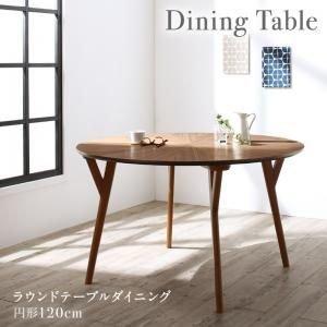 円高還元 北欧デザインラウンドテーブルダイニング Knut クヌート ダイニングテーブル 直径120, 和寒町 065355c9