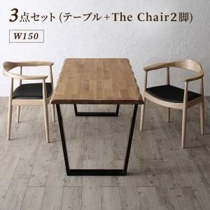 日本最大のブランド 天然木オーク無垢材の高級デザイナーズダイニング The The OA ザ・オーエー W150,U-LIFE 3点セット(テーブル+チェア2脚) HOME W150 ダイニング 3点セット, franc bonn:78b9ca85 --- ancestralgrill.eu.org
