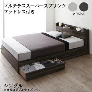格安新品  棚・コンセント付き収納ベッド HOME JEGA JEGA ジェガ ジェガ マルチラススーパースプリングマットレス付き シングル ベッド 収納ベッド, 稲沢市:5174f468 --- pyme.pe