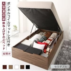 品質が お客様組立 大容量収納跳ね上げすのこベッド ボンネルコイルマットレス付き HOME お客様組立 縦開き セミダブル ベッド 収納ベッド, SEEK:03cc8617 --- hospitalesmac.com
