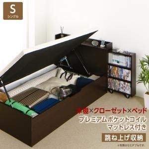 柔らかな質感の お客様組立 タイプが選べる大容量収納ベッド Select-IN セレクトイン プレミアムポケットコイルマットレス付き 跳ね上げ収納 Select-IN シングル HOME 深さラージ ベッド お客様組立 収納ベッド, Interieur Deco:ff124ab9 --- hospitalesmac.com