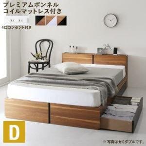 100%本物保証! 棚・コンセント付き収納ベッド Separate HOME セパレート Separate プレミアムボンネルコイルマットレス付き ダブル ベッド 収納ベッド, イマダテグン:126e937b --- 5613dcaibao.eu.org
