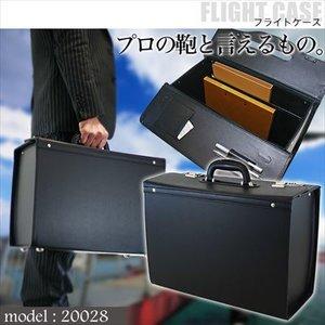有名ブランド アタッシュケース ビジネスバッグ メンズ B4 20028, フナバシシ 4ebe8230