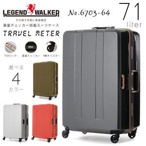 人気大割引 Legend Walker レジェンドウォーカー キャリーケース レジェンドウォーカー メンズ スーツケース ポリカーボネート キャリーケース 4輪 スーツケース ハードケース フレーム 大型・超大型サイズ 70L~ 6703-64 選べる豊富なバリエーション スーツケース メンズ レディース レジェンドウォーカー キャリーバッグ 6703-64-ts va-, Sadistic Action:7d7949a2 --- fukuoka-heisei.gr.jp